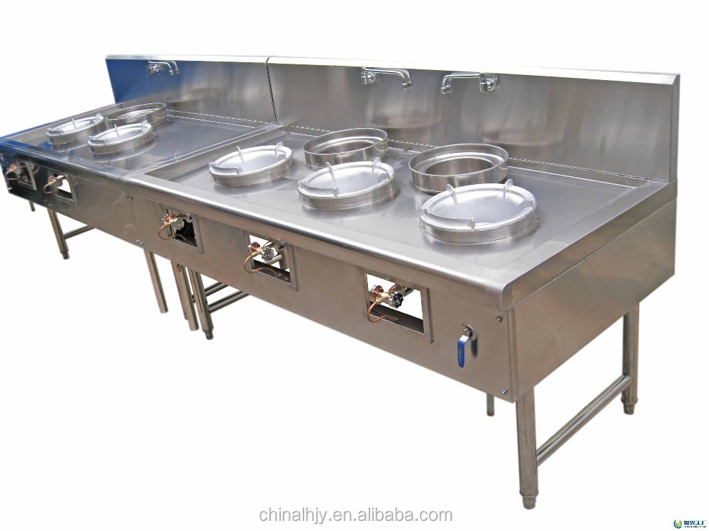 Commercial heavy hotel kitchen equipment buy kitchen for I kitchen equipment