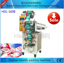 foshan HDL 160B lollipop candy packing machine