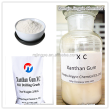 API Standard Xanthan Gum / petroleum drilling mud additives