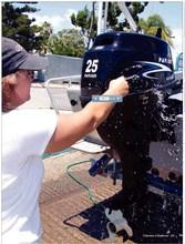 25hp 4-stroke outboard motor / remote control /electric start / long shaft / power trim / F25FWL-T / PARSUN