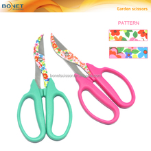 "SGA0014 6-3/4"" new design curve blades gardening scissors"