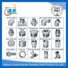 CHINA SUPPLIER PIPE FITTINGS CON ECC REDUCER