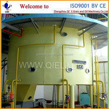Essential small coconut oil extraction machine equipment best price avocado oil extraction
