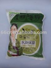 Aqua Moisturizing and Tendering Nutrition Mask Powder