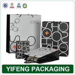 foldable cheap paper shopping bag,reusable bag shopping