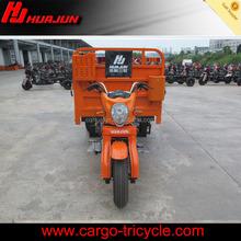 chinese three wheel motorcycle/price of three wheel motorcycle/three wheel motorcycle cover