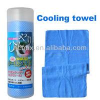 Outdoor work Cool towel