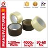 Adhesive Tape Production Line Logo Printed Adhesive Tape In Adheisve OPP For Carton Sealing