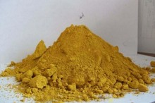 Factory sell fine powder Iron oxide yellow 810 313 310 920 for animal food