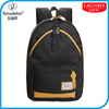 fashion school bag for college girls ,backpack for school
