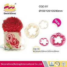 New arrival peony fondant flower cutter sugarcraft cutter cake decoration china factory price