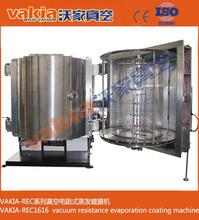 Automobile lamp coating machine-aluminum plating equipment