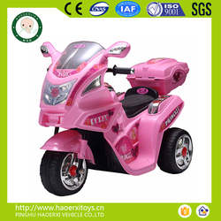 Battery Power electric car for kids Toy car