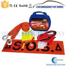 Cheap Fashion Emergency Kit