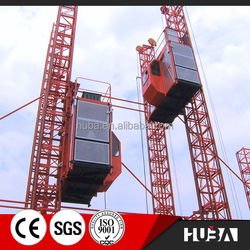 Famous products hydraulic small construction elevator new inventions in china