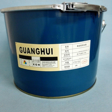 B/Books and periodicals offset printing ink