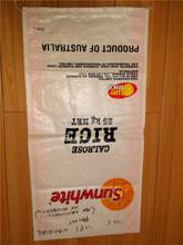 BOPP laminated polyproylene woven bags for rice, wheat flour, beans, etc.