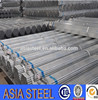 /product-gs/astm-a312-tp-304-factory-price-stainless-steel-seamless-pipe-inudstrial-seamlss-stainless-steel-pipe-from-china-60274553846.html