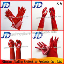 PVC oil-resistant waterproof long-sleeved industrial safety gloves