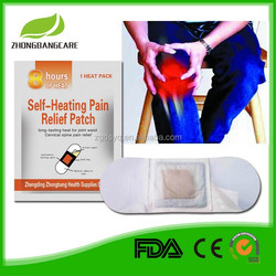 2015 new Chinese herb moxibustion heat therapy magnetic muscle joint pain relief patch
