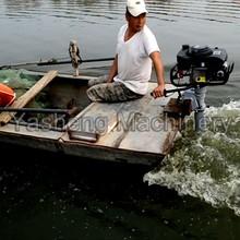 4 Stroke 6.5HP Outboard Engine