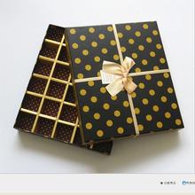 Paper Chocolate Token Gift Box