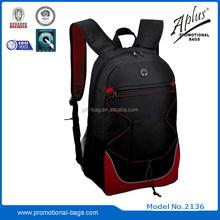sports waterproof backpack cover 2136#
