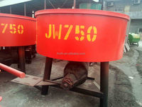 China made JW750 small cement mortar mixer