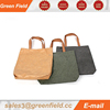 Wholesale kraft paper tote bags,durable washable paper tote bag