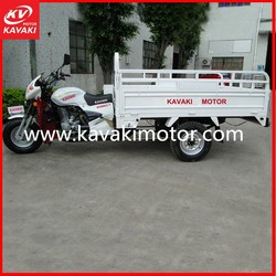 Fashion white color gas three wheel motorcycle factory