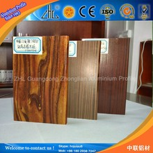 17w aluminum tube and square tube with touch sense aluminum wood finish profile , aluminum profile wood grain