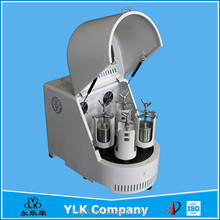 Mini vertical ball mill, superfine powder grinding small ball mill machine