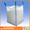 pp white standard seams double filler cord big bag,pp white big bag.pp big bag