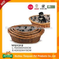 Portable Wicker Pet Basket