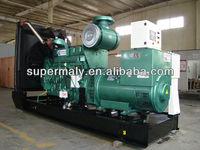 Cummins engine 1250kva diesel generator fuel consumption
