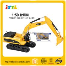 M0120821 1:50 scale free wheel excavator toy,diecast truck toy