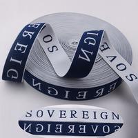 Jacquard logo heavy duty elastic strap