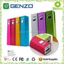 Universal Portable solar power bank with 2600mAh/mobile power bank/Promotional gift power bank