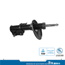 Auto Parts of drive system of Suspension system of OE 30883441 30883455 Shock Absorber for VOLVO S40 V40