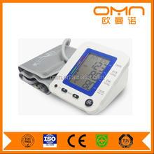 medical blood pressure monitor 2015 hot selling item