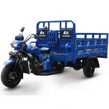 200cc Heavy Load Cargo Motorcycle 250cc Two Seats Adult Tricycle For Sale