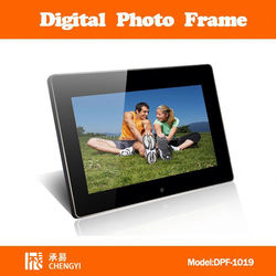 2015 10.1 inch 10.1 inch solar wall mount digital photo frame for brithday event