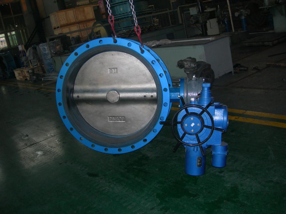 Моторизованный клапан
