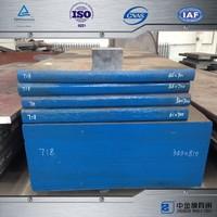 718 plastic mould steel price