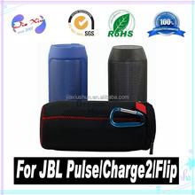 New Arrive Protector Black Travel Carry Bag For JBL Pulse JBL Charge 2 JBL Filp Bluetooth Speaker