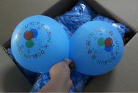 popuar hot sale cheap 12 inch star printed balloon