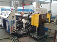 pp granules making machine, pp granulating machine