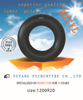 high quality inner tube 1200R20 with a low price