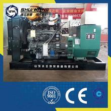 Chinese cheap generator, open diesel generator set sale