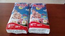 printed diaper